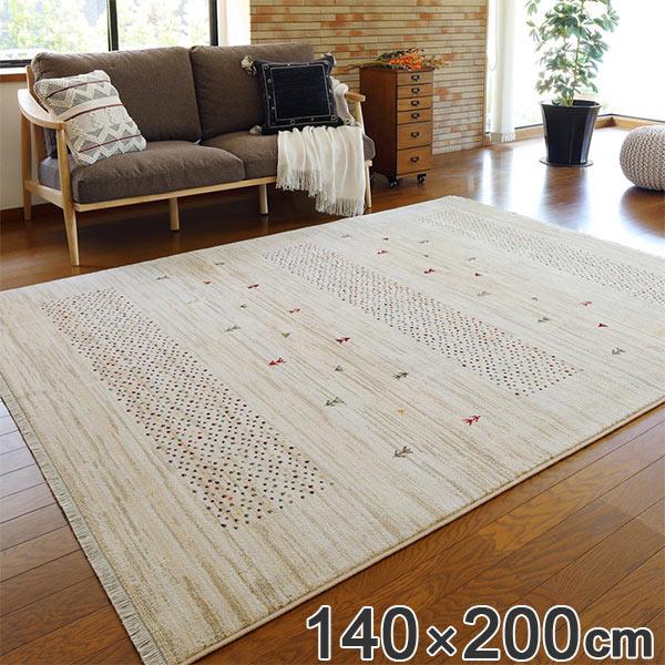 ラグ トルコ製ウィルトンラグ RAKKAS ジャルダン 140×200cm ( 送料無料 ラグマット カーペット 絨毯 ウィルトン織り リビング 居間 絨毯 マット おしゃれ 丈夫 やわらか 長方形 折りたためる )【3980円以上送料無料】