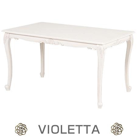 ダイニングテーブル ヴィオレッタ 幅130cm ホワイト ( 送料無料 4人用 四人用 ロココ 姫系 猫脚 VIOLETTA 組み合わせて5点セットに ) 【4500円以上送料無料】