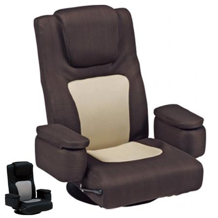 回転座椅子 無段階リクライニング式 座面高21cm ( 送料無料 イス リクライニングチェア 肘付き ソファ 一人掛け 座イス リラックスチェア ハイバック ) 【4500円以上送料無料】