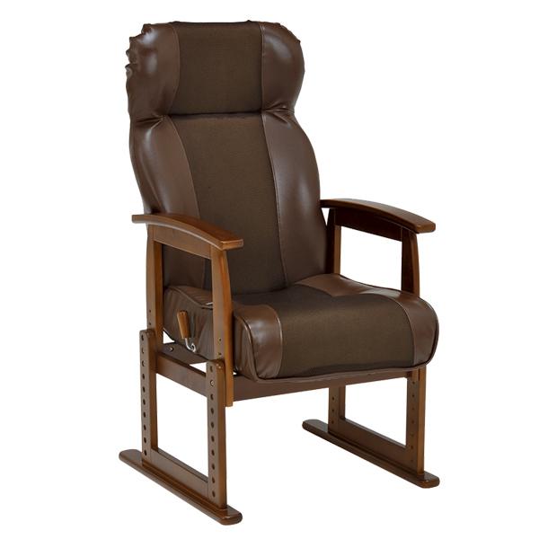 座椅子 高座椅子 多機能タイプ ( 送料無料 椅子 いす チェア 座いす チェアー イス リクライニングチェア リラックスチェア 通気性 高さ調整 )【3980円以上送料無料】