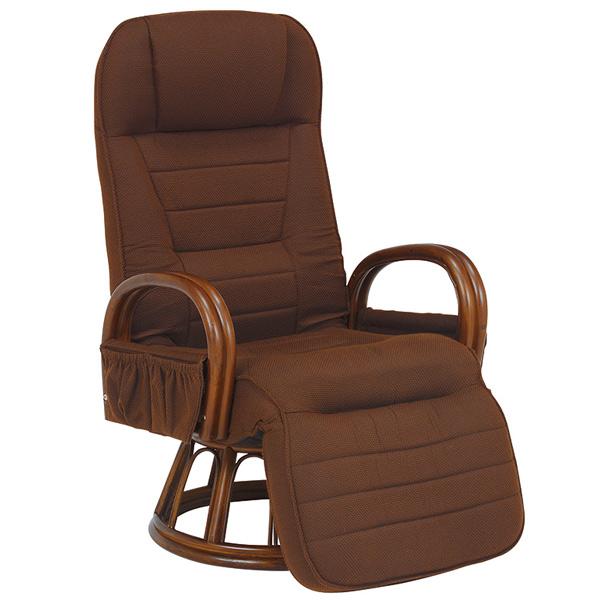 籐 ラタン ギア付き回転座椅子 座面高40cm ( 送料無料 チェア 椅子 イス 背もたれあり 籐家具 籐製家具 回転椅子 腰掛け 回転式チェア 回転 リビング ローチェア いす イス )【4500円以上送料無料】