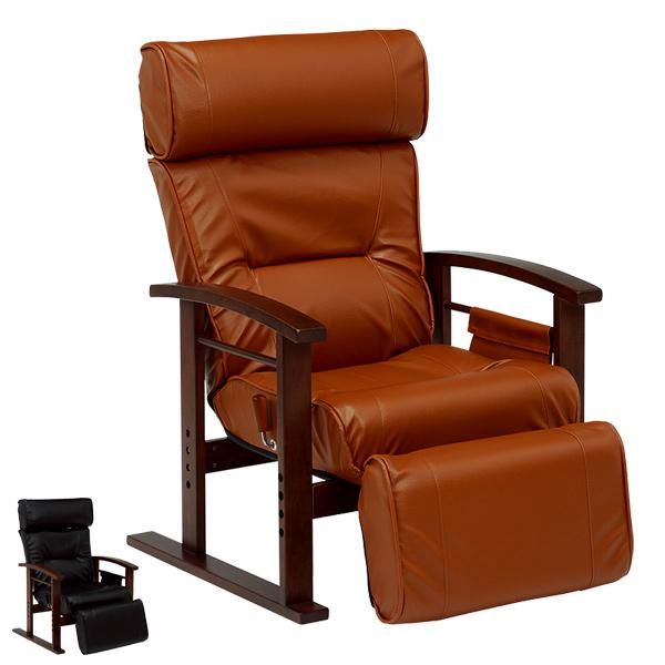 高座椅子 リクライニングチェア 無段階リクライニング 脚部クッション付 幅65cm ( 送料無料 アームチェア 座椅子 チェア チェアー 椅子 いす テレビ座椅子 ソファ リクライニングソファ ソファー リクライニングチェア )【3980円以上送料無料】