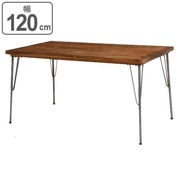 ダイニングテーブル スチール脚 ミッドセンチュリー リベルタ 幅120cm ( 送料無料 テーブル 机 つくえ リビングテーブル 木製 インダストリアル 食卓 ダイニング ヴィンテージ レトロ アイアン )【4500円以上送料無料】