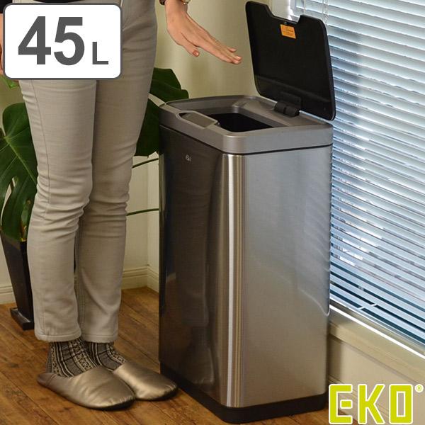 手がふさがっていても開けられる!自動で開閉するセンサー付き ゴミ箱 センサー EKO ミラージュ センサービン 45L ( 送料無料 ごみ箱 ダストボックス 全自動開閉式 オートクローズ 45l ステンレス 縦型 スリム )【4500円以上送料無料】