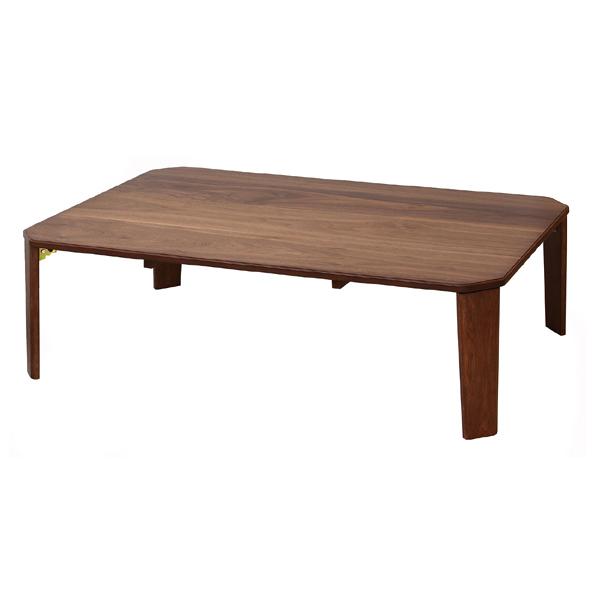 テーブル bois 105cm ( 送料無料 座卓 センターテーブル 折り畳み 完成品 リビングテーブル ローテーブル 机 コーヒーテーブル 折りたたみテーブル 木製 ウォールナット 折れ脚 )【4500円以上送料無料】