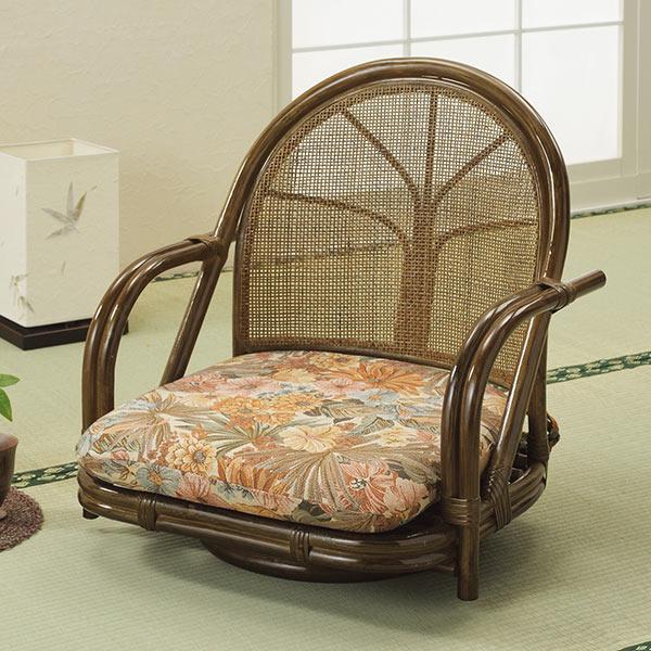 回転座椅子 ロータイプ ラタンチェア 籐家具 座面高18cm ( 送料無料 回転式 背もたれ付き 肘付き 肘掛 イス チェア 座いす アジアン ) 【4500円以上送料無料】