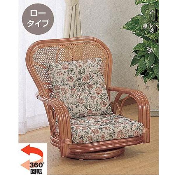 回転座椅子 ラタン ロータイプ 籐家具 座面高19cm( 送料無料 椅子 イス アジアン ) 【4500円以上送料無料】
