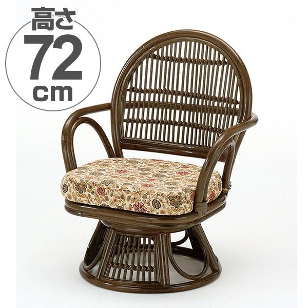 海外並行輸入正規品 回転座椅子 ( ラタン クッション付 籐家具 座面高31cm ( 送料無料 送料無料 イス 座面高31cm チェア アジアン )【4500円以上送料無料】, 漆器たかやすみ:1032525e --- konecti.dominiotemporario.com