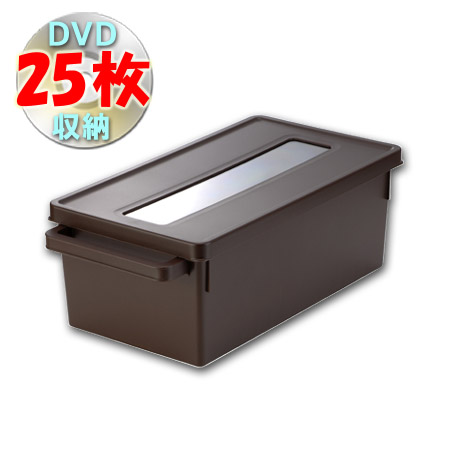 Media container DVD storage case brown (accumulation storing box with the DVD storing plastic cover)  sc 1 st  Rakuten & colorfulbox | Rakuten Global Market: Media container DVD storage ...