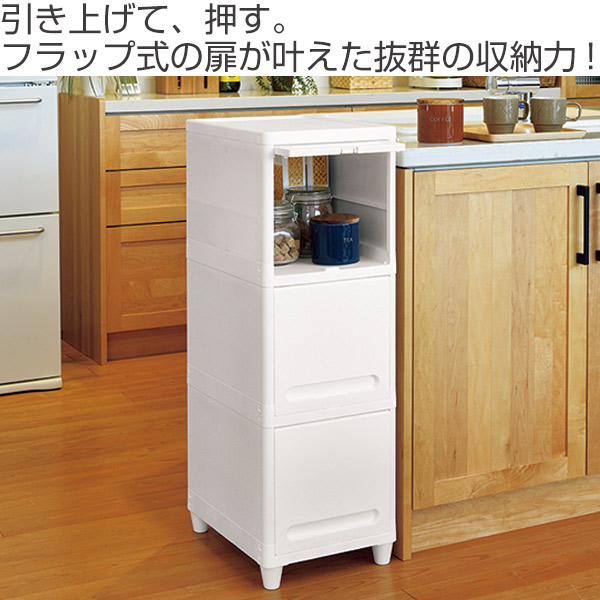 Product Made In Storing Box Width 30 Depth 40 86cm In Height Fastening In Front Flap Box Theo S Teos Three Steps Japan Storage Case Kitchen Stocker