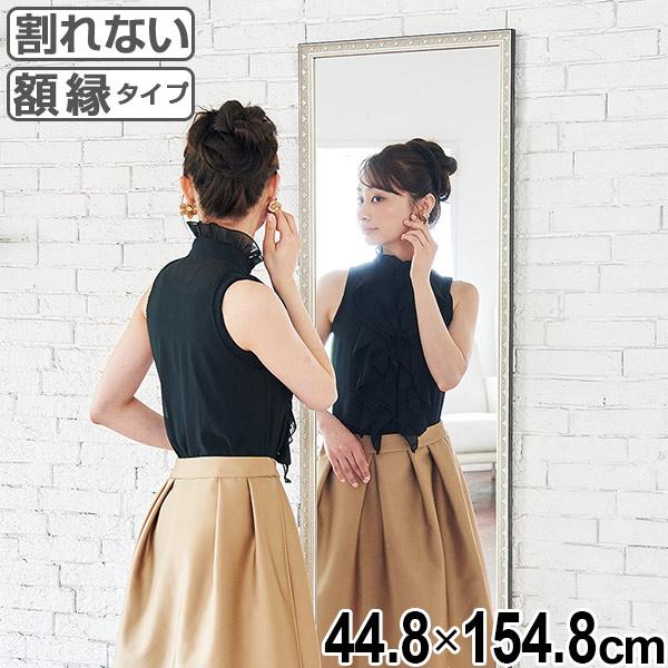 割れない鏡 リフェクスミラー 姿見 全身 鏡 ウォールミラー 額縁タイプ クアードロ 44.8×154.8cm ( 送料無料 割れない 軽い 軽量 全身鏡 防災ミラー 安全 壁掛け 割れないミラー ダンス 額縁 割れない軽量フィルムミラー 子ども 女性 安心 )