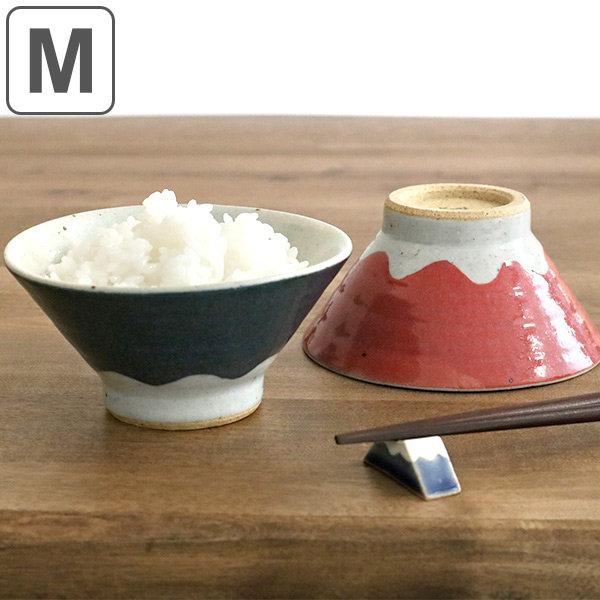 縁起のいい富士山デザイン 飯碗 お茶碗 300ml M 富士山 食器 低価格 和食器 陶器 日本製 茶碗 ボウル 代引き不可 お碗 ご飯茶碗 ごはん お椀 ライスボウル めし碗 器 富士山型 茶わん 3980円以上送料無料 おちゃわん