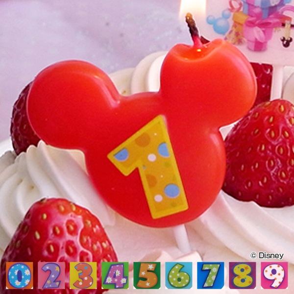ナンバーキャンドル ろうそく 数字 お誕生日 ディズニー ( キャンドル ミッキーマウス ケーキキャンドル ローソク ロウソク ナンバー 誕生日ケーキ バースデーケーキ 記念日 蝋燭 ) 【4500円以上送料無料】