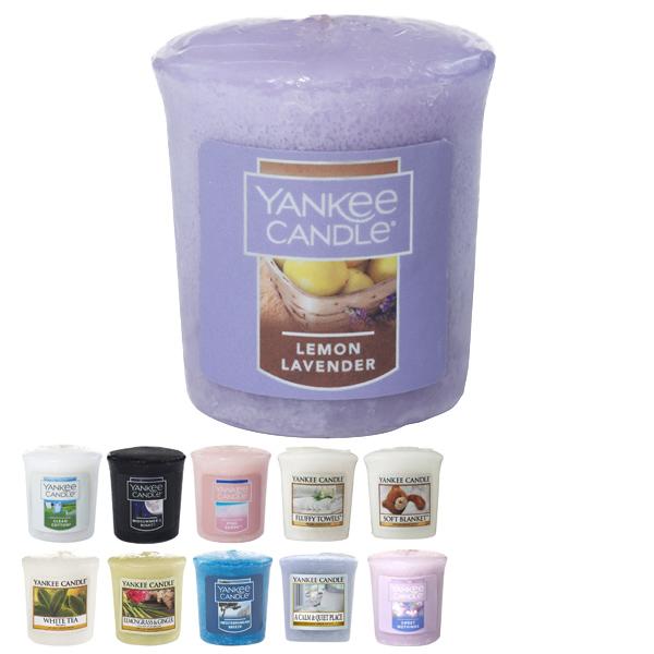 たくさん試して、お気に入りの香りを見つけて アロマキャンドル ヤンキーキャンドル サンプラー Fresh ( アロマ キャンドル ろうそく 香り フレグランス お試し ボーティブ フレッシュ ローソク ロウソク 蝋燭 癒し リラックス )【3980円以上送料無料】