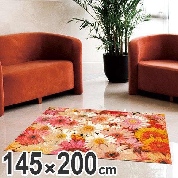 玄関マット Office & Decor Flower Garden  145×200cm ( 送料無料 業務用 屋内 建物内 オフィス 事務所 来客用 デザイン オフィス&デコ おしゃれ )【4500円以上送料無料】