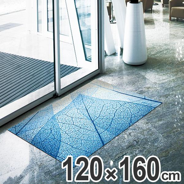 玄関マット Office & Decor Blue Veins 120×160cm ( 送料無料 業務用 屋内 建物内 オフィス 事務所 来客用 デザイン オフィス&デコ おしゃれ )【4500円以上送料無料】