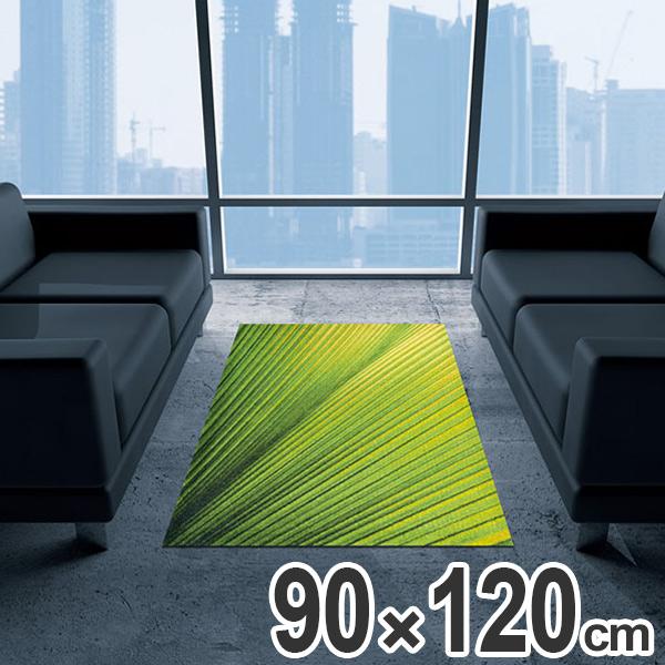 玄関マット Office & Decor Organic Leaf 90×120cm ( 送料無料 業務用 屋内 建物内 オフィス 事務所 来客用 デザイン オフィス&デコ おしゃれ )【4500円以上送料無料】