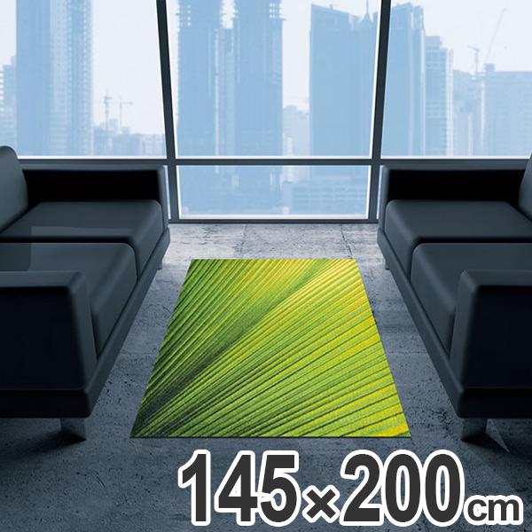 玄関マット Office & Decor Organic Leaf 145×200cm ( 送料無料 業務用 屋内 建物内 オフィス 事務所 来客用 デザイン オフィス&デコ おしゃれ )【4500円以上送料無料】