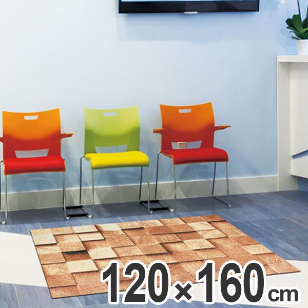 玄関マット Office & Decor Block  120×160cm ( 送料無料 業務用 屋内 建物内 オフィス 事務所 来客用 デザイン オフィス&デコ おしゃれ )【4500円以上送料無料】