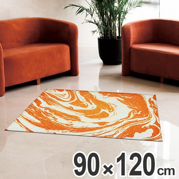 玄関マット Office & Decor Orange Marble 90×120cm ( 送料無料 業務用 屋内 建物内 オフィス 事務所 来客用 デザイン オフィス&デコ おしゃれ )【4500円以上送料無料】