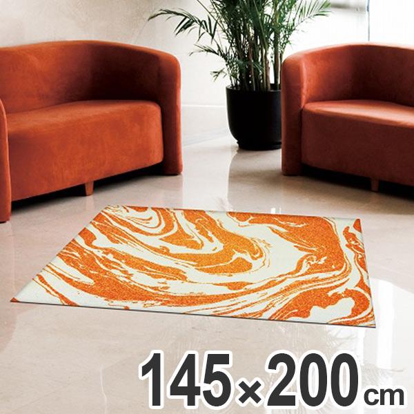 玄関マット Office & Decor Orange marble 145×200cm ( 送料無料 業務用 屋内 建物内 オフィス 事務所 来客用 デザイン オフィス&デコ おしゃれ )【4500円以上送料無料】