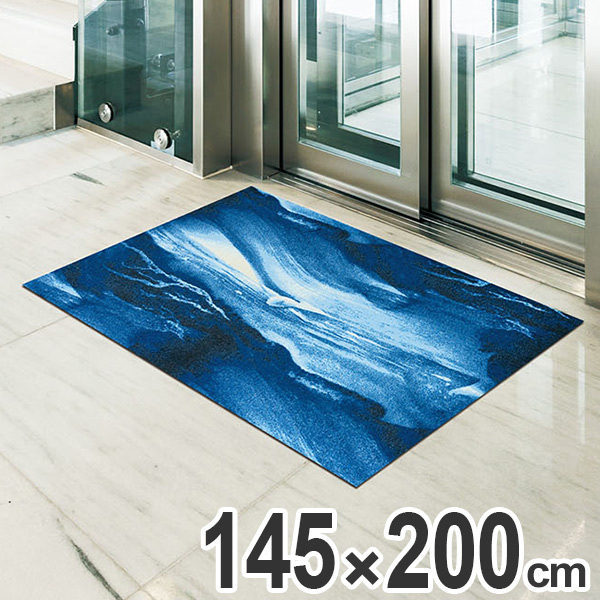 玄関マット Office & Decor Blue Marble 145×200cm ( 送料無料 業務用 屋内 建物内 オフィス 事務所 来客用 デザイン オフィス&デコ おしゃれ )【4500円以上送料無料】