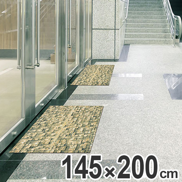玄関マット Office & Decor Brick Wall 145×200cm ( 送料無料 業務用 屋内 建物内 オフィス 事務所 来客用 デザイン オフィス&デコ おしゃれ )【4500円以上送料無料】