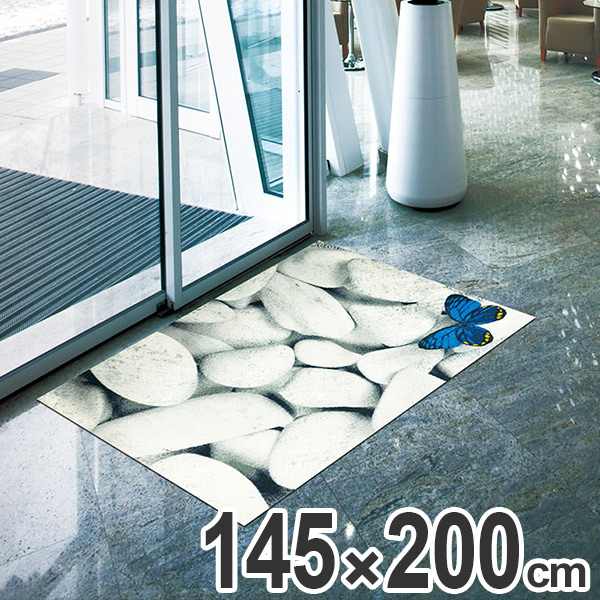 玄関マット Office & Decor Butterfly 145×200cm ( 送料無料 業務用 屋内 建物内 オフィス 事務所 来客用 デザイン オフィス&デコ おしゃれ )【4500円以上送料無料】