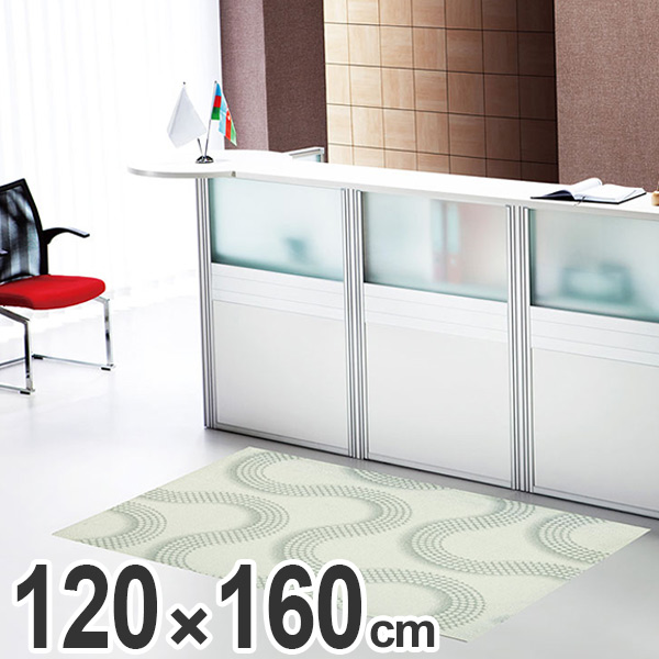 玄関マット Office & Decor Twist 120×160cm ( 送料無料 業務用 屋内 建物内 オフィス 事務所 来客用 デザイン オフィス&デコ おしゃれ )【4500円以上送料無料】