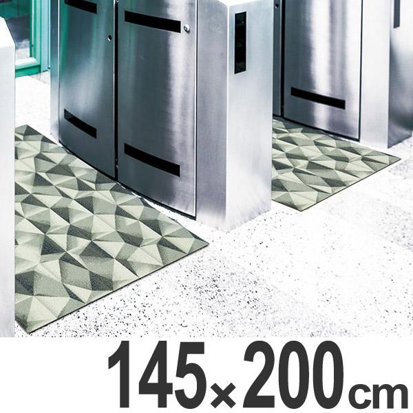 玄関マット Office & Decor Pyramid 145×200cm ( 送料無料 業務用 屋内 建物内 オフィス 事務所 来客用 デザイン オフィス&デコ おしゃれ )【4500円以上送料無料】