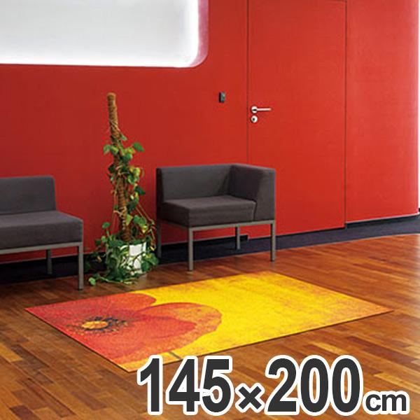 玄関マット Office & Decor Poppy 145×200cm ( 送料無料 業務用 屋内 建物内 オフィス 事務所 来客用 デザイン オフィス&デコ おしゃれ )【4500円以上送料無料】