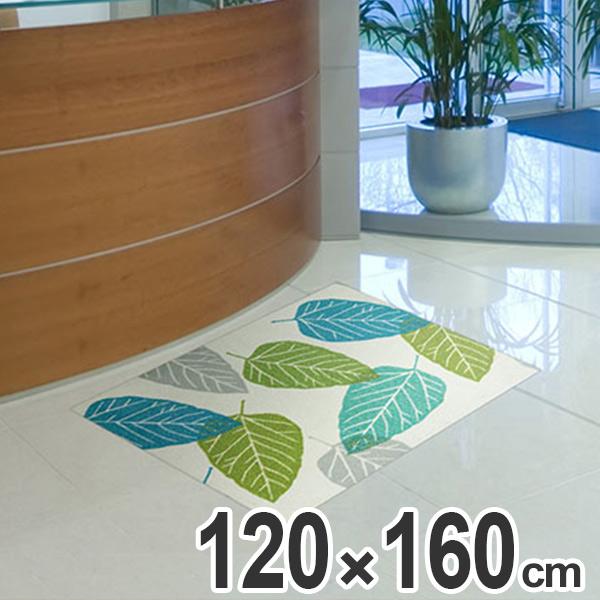 玄関マット Office & Decor Gepresste 120×160cm ( 送料無料 業務用 屋内 建物内 オフィス 事務所 来客用 デザイン オフィス&デコ おしゃれ )【4500円以上送料無料】