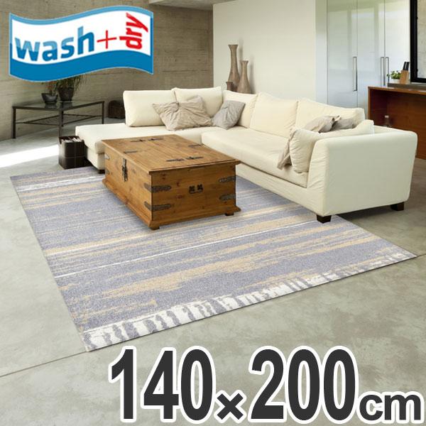 ラグマット wash+dry ウォッシュアンドドライ Abadan sand 140×200cm ( 送料無料 エントランスマット センターラグ 洗える すべり止め 滑り止め 室内 屋外 兼用 ) 【4500円以上送料無料】
