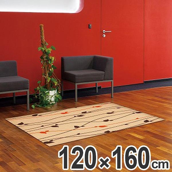 玄関マット Office & Decor Brun 120×160cm ( 送料無料 業務用 屋内 建物内 オフィス 事務所 来客用 デザイン オフィス&デコ おしゃれ )【4500円以上送料無料】