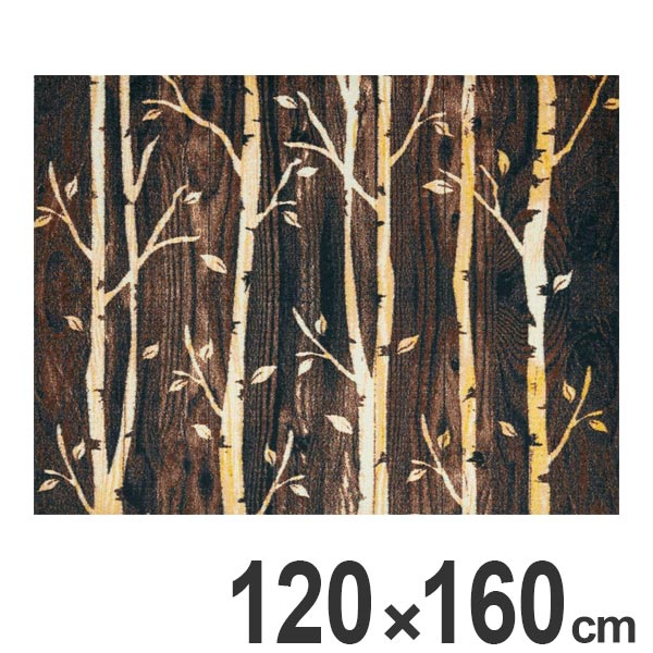 玄関マット Office & Decor Birch 120×160cm ( 送料無料 業務用 屋内 建物内 オフィス 事務所 来客用 デザイン オフィス&デコ おしゃれ )【4500円以上送料無料】