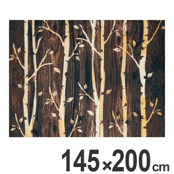 玄関マット Office & Decor Birch 145×200cm ( 送料無料 業務用 屋内 建物内 オフィス 事務所 来客用 デザイン オフィス&デコ おしゃれ )【4500円以上送料無料】