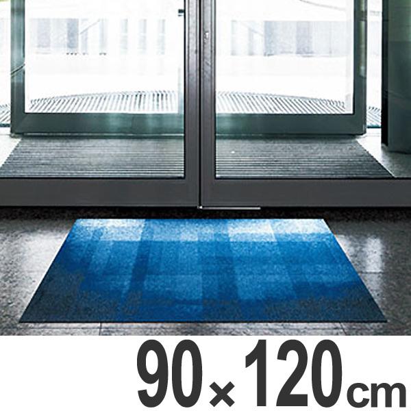 玄関マット Office & Decor Depth 90×120cm ( 送料無料 業務用 屋内 建物内 オフィス 事務所 来客用 デザイン オフィス&デコ おしゃれ )【4500円以上送料無料】