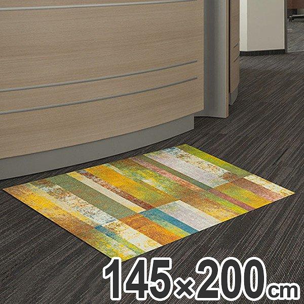 玄関マット Office & Decor Promenade 145×200cm ( 送料無料 業務用 屋内 建物内 オフィス 事務所 来客用 デザイン オフィス&デコ おしゃれ )【4500円以上送料無料】