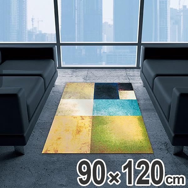 玄関マット Office & Decor Day Dream 90×120cm ( 送料無料 業務用 屋内 建物内 オフィス 事務所 来客用 デザイン オフィス&デコ おしゃれ )【4500円以上送料無料】