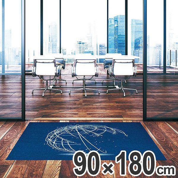 玄関マット Office & Decor Globe 90×180cm ( 送料無料 業務用 屋内 建物内 オフィス 事務所 来客用 デザイン オフィス&デコ おしゃれ )【4500円以上送料無料】