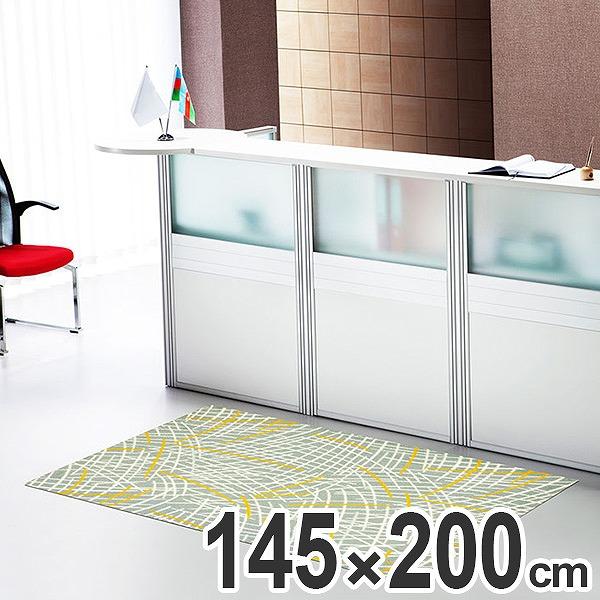 玄関マット Office & Decor Grass Field 145×200cm ( 送料無料 業務用 屋内 建物内 オフィス 事務所 来客用 デザイン オフィス&デコ おしゃれ )【4500円以上送料無料】