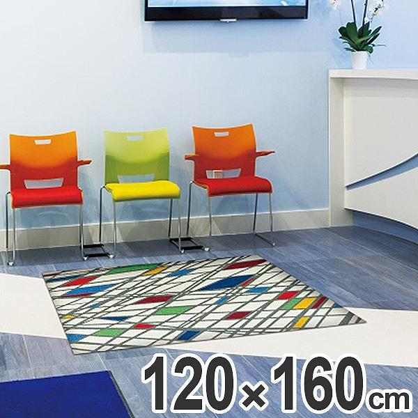 玄関マット Office & Decor Bird's eye 120×160cm ( 送料無料 業務用 屋内 建物内 オフィス 事務所 来客用 デザイン オフィス&デコ おしゃれ )【4500円以上送料無料】