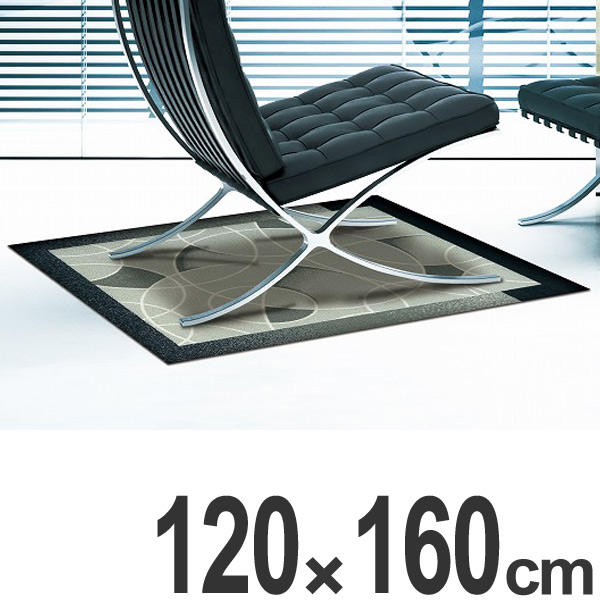 玄関マット Office & Decor Circles 120×160cm ( 送料無料 業務用 屋内 建物内 オフィス 事務所 来客用 デザイン オフィス&デコ おしゃれ )【4500円以上送料無料】