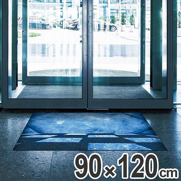 玄関マット Office & Decor l'espace 90×120cm ( 送料無料 業務用 屋内 建物内 オフィス 事務所 来客用 デザイン オフィス&デコ おしゃれ )【4500円以上送料無料】