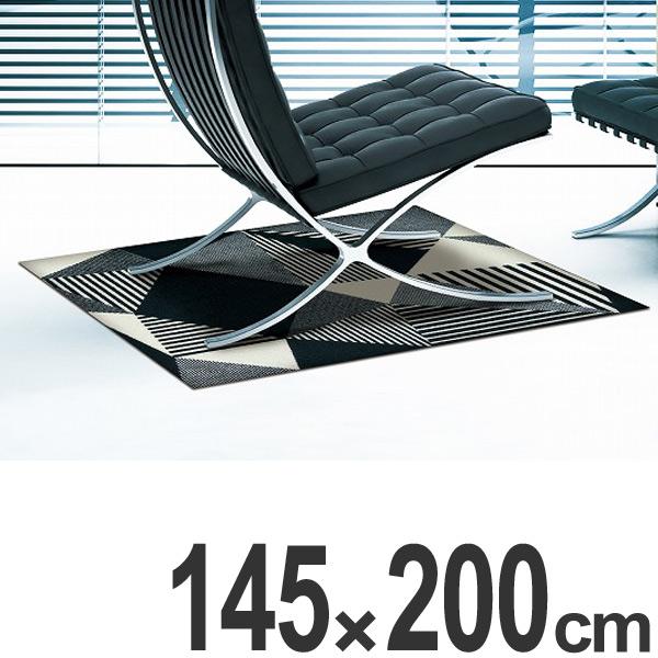 玄関マット Office & Decor Stripes 145×200cm ( 送料無料 業務用 屋内 建物内 オフィス 事務所 来客用 デザイン オフィス&デコ おしゃれ )【4500円以上送料無料】