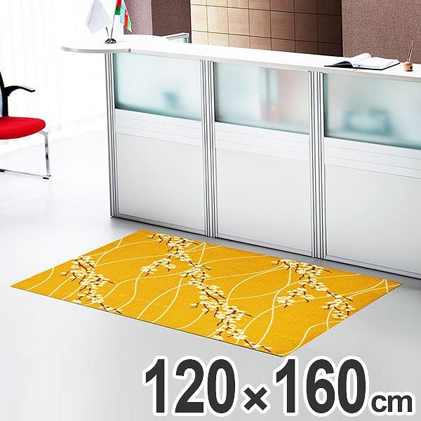 玄関マット Office & Decor SAKURAGAWA 120×160cm ( 送料無料 業務用 屋内 建物内 オフィス 事務所 来客用 デザイン オフィス&デコ おしゃれ )【4500円以上送料無料】