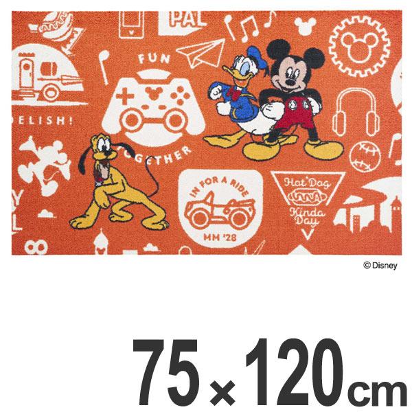 玄関マット 屋内屋外兼用 ミッキーと仲間達 75×120cm ( 送料無料 玄関 マット 洗える ディズニー Disney ミッキー ドナルド ミッキーマウス 屋外 屋内 室外 室内 かわいい 泥落とし ゴム 薄型 滑り止め 泥落としマット )【4500円以上送料無料】