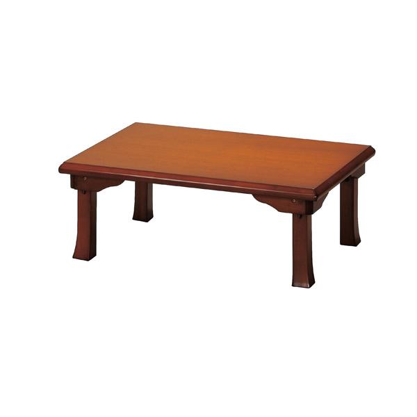 座卓 折れ脚 和風テーブル 天然木 幅90cm ( 送料無料 ローテーブル ちゃぶ台 机 テーブル 折りたたみ 折り畳み 木製 和風 和室 旅館 つくえ ) 【4500円以上送料無料】