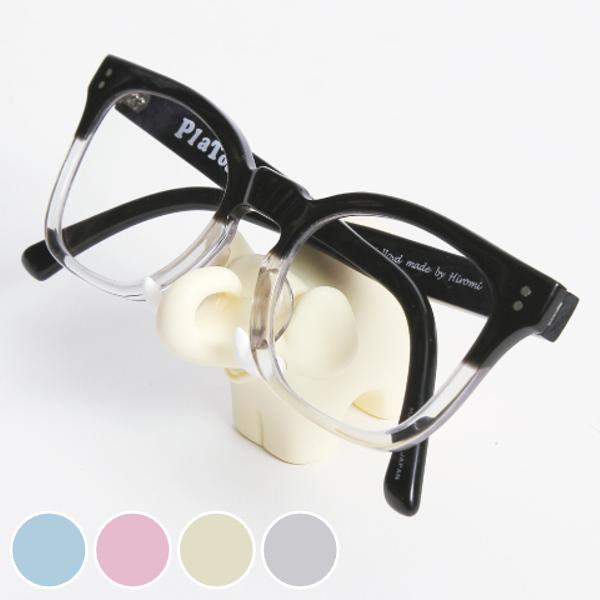 発売モデル ゾウさん型のメガネ置き 眼鏡スタンド エレファント 激安特価品 グラススタンド 眼鏡置き メガネスタンド めがね置き 置物 オブジェ ゾウ コンパクト メガネ 眼鏡 パッケージ入り かわいい めがね インテリア 雑貨 パステルカラー 3980円以上送料無料