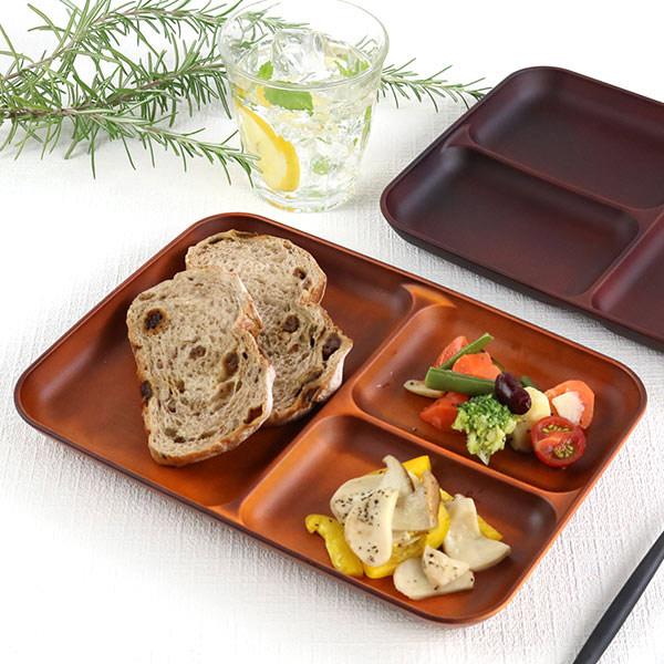 電子レンジも食洗機も使える樹脂製食器シリーズ ランチ皿 27cm 春の新作続々 SEE 仕切皿 ワンプレート プラスチック 食器 皿 日本製 おしゃれ ランチプレート 割れにくい 3980円以上送料無料 仕切り 格安 価格でご提供いたします 木製風 仕切り皿 電子レンジ対応 食洗機対応 木目調 カフェ風